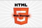 ذخیره سازی وب HTML5