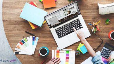 ۱۰ اصل مهم طراحی وب سایت