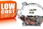 پنج پیشنهاد برای شروع کسب و کار با سرمایه کم
