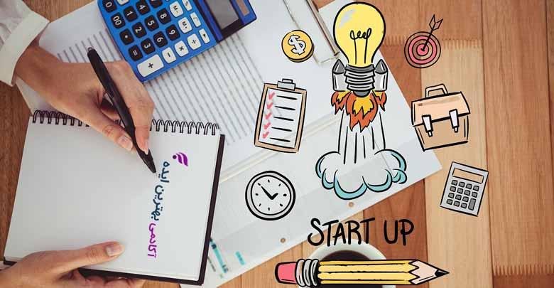 تبدیل ایده به محصول پولساز