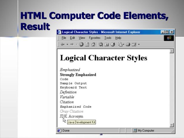 عناصر کد کامپیوتر