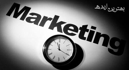 دو اشتباه رایج در بازاریابی