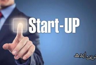 شروع کسب و کار – قسمت سوم