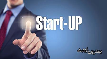 شروع کسب و کار